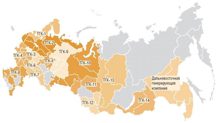 Рис. 1.6.. Схема расположения ТГК на территории РФ
